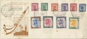 1951 Libya Issue For The Tripolitania, N° 24/33 Knight Empire Overran
