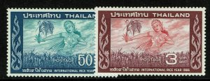 Thailand SC# 457 and 458, Mint Never Hinged, minor bending - S13285