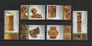 HONG KONG #1891-6  BAMBOO CARVINGS  MNH