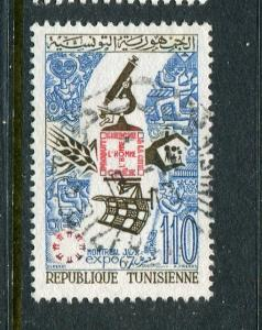 Tunisia #473 Used - penny auction