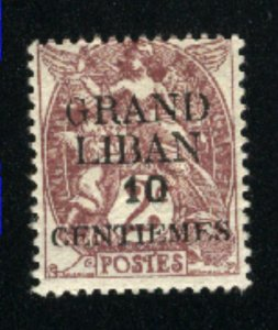 Lebanon #1   Mint 1924  PD