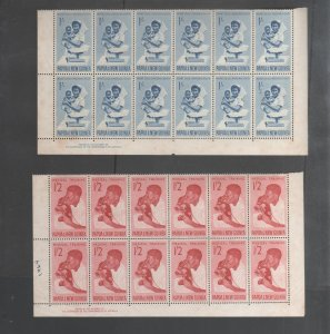 Papua New Guinea 24 Stamps 1964 Territorial Health Service 1/- 1/2 186 187 Mint