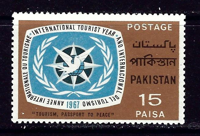 Pakistan 232 MH 1967 issue