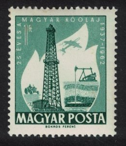 Hungary 25th Anniversary of Hungarian Oil Industry 1v SG#1842