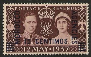 British Offices Morocco #82 VF MNH - 1937 15c King George VI