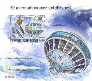 TOGO - 2019 - Explorer 7 - Perf Souv Sheet - MNH
