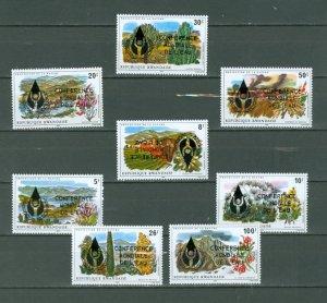 RWANDA 1975 NATURE PROTECTION #801-808  SET MNH...$9.90