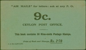 Ceylon 1937 2R.70 Coronation Booklet SGSB16 J.N 294-1,000 (6-37) Containing 30 x