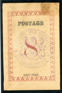 Madagascar 1886 8d rose POSTAGE 24½mm long a fine mint copy. SG 40.