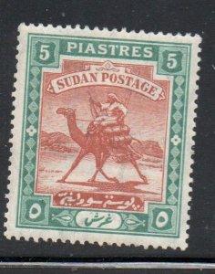 Sudan Sc 26 1900 5 Piastres camel & rider stamp mint