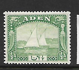 ADEN 1 MINT HINGED DHOW
