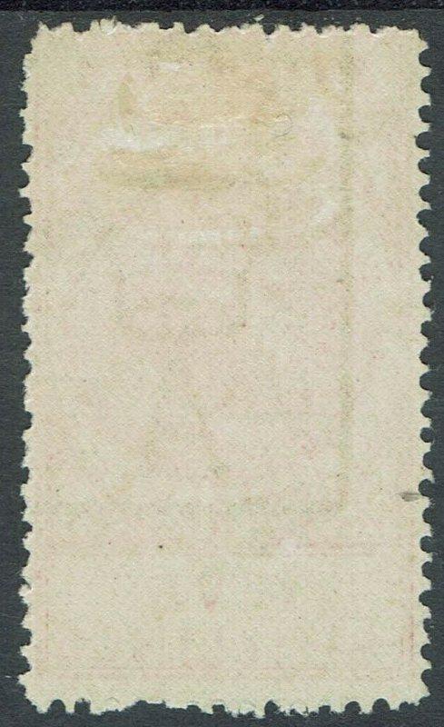 SOUTH AUSTRALIA 1906 QV THICK POSTAGE 5/- WMK CROWN/A