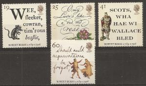 Great Britain 1639-42 1996 Robert Burns set NH