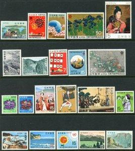 JAPAN Sc#1022-1050, 1050 MS 1970 Year Complete except 2 SS OG Mint NH