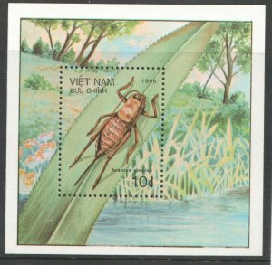 1986   VIET NAM -  SG: MS1015 - COMMON CRICKET - UNMOUNTED MINT