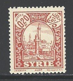 Syria Sc # 211 mint hinged (RC)