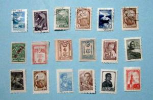 Russia - Mini-Lot of MNH Small Stamps. See Below