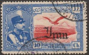 Persian stamp, Scott# C58, used hinged, Air mail/post, long stamp, #P-25