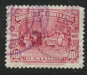Costa Rica Scott 156 used 1930 stamp