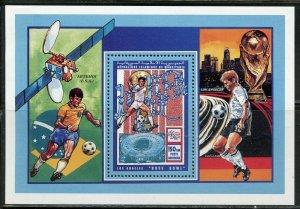 MAURITANIA  1994 WORLD CUP SOCCER SOUVENIR SHEET MINT NH