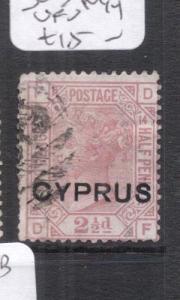 Cyprus SG 3 Plate 14 VFU (3dof)