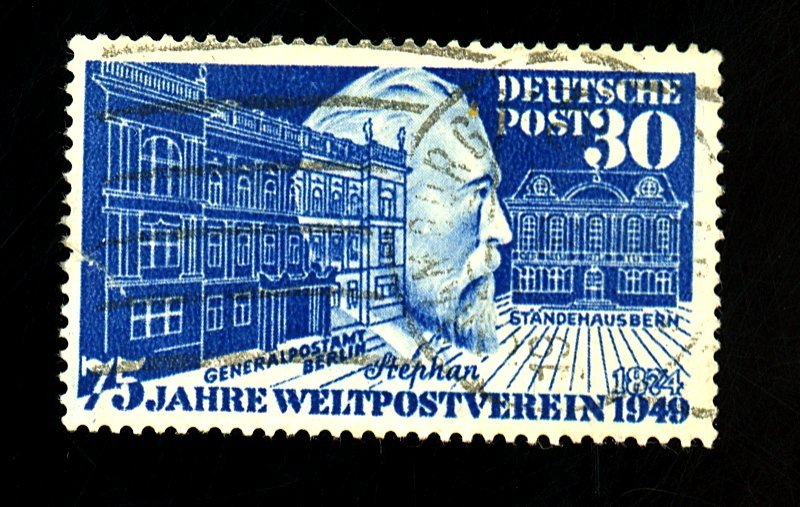 Germany #669 Used F-VF Sm sealed tear Cat $38