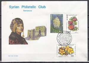 Syria, Scott cat. 1272-1274. Flower Show issue. First day cover. ^
