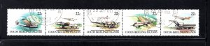 Cocos Islands, Sc 72a,  Strip of 5, VF, Used,  Airplanes    ..... 1420010