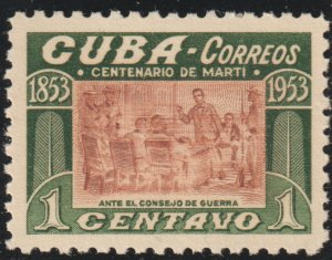 1953 Cuba Stamps Sc 501  Marti Court Martial   MNH