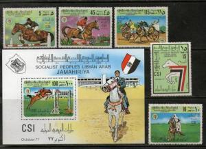 Libya 1977 International Turf Championship Horse Race Sport Sc 699-704 5+M/s ...
