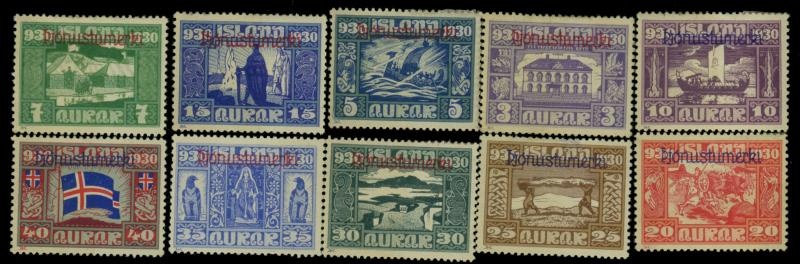 Iceland #O53-62 MINT F-VF OG HR Cat$180