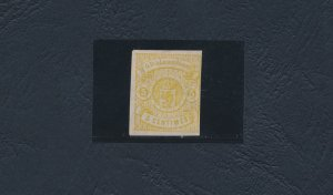 1874-1879 Luxembourg, N°37, 5 Cent Yellow, New With Rubber Genuine, Mlh