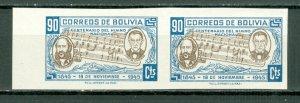 BOLIVIA  IMPERF.  MUSIC #312 HORIZONTAL  PAIR...MNH