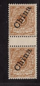 $German Offices in China Sc#1a M/NH/VF-XF, scarce gutter pair! signed, Cv. $85++