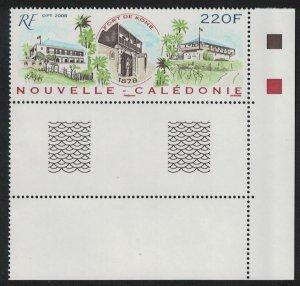 New Caledonia 130th Anniversary of Fort de Kone Corner Squares SG#1453 MI#1476