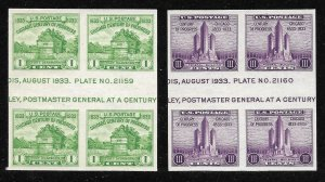 Doyle's_Stamps: MNH 1935 Century of Progess Special Printing Horz-Gutter Blocks