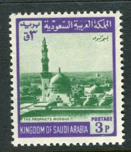 SAUDI ARABIA; 1968 early Medina Mosque issue Mint MNH 3p. value
