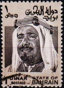 Bahrain. 1976 1d S.G.244 Fine Used