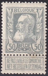 Belgium #89 F-VF Unused CV $95.00 (Z9295)