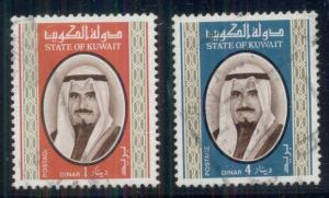KUWAIT #762-3 1d & 4d, used, high values in set, VF