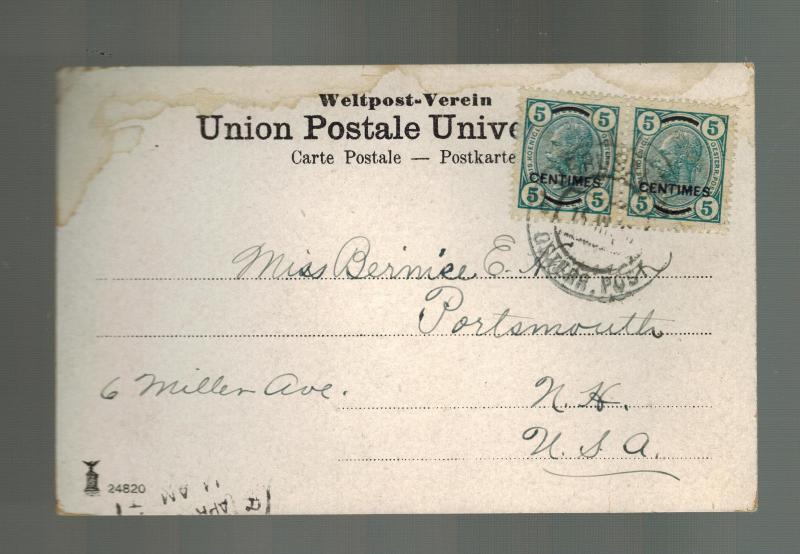 1906 Jerusalem Palestine Austria Post office Cover to NH USA Bethlehem Woman