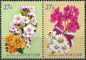 Russia 2018. Flowers (MNH OG) Block of 2 stamps
