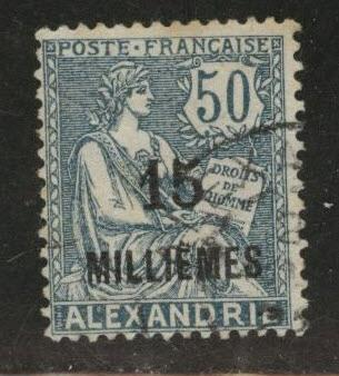 France Offices in Egypt Alexandria Scott 55 used