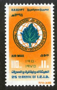 EGYPT C168 MNH SCV $2.25 BIN $1.25 IRRIGATION & DRAINAGE COMMISSION