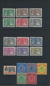 NYASALAND 1938-44 SET OF EIGHTEEN MM SG 130/43 CAT £200