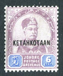 Johore 1896. 6c dull purple & blue. Mint. LH. KETAHKOTAAN. SG37a.