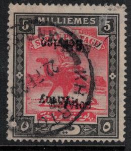 British Sudan SC M08a Used 1906 SCV $375.00