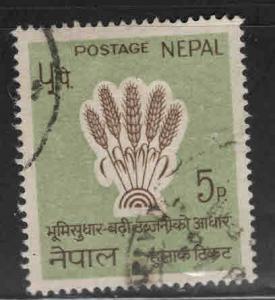 Nepal  Scott 181 Used Grain stamp