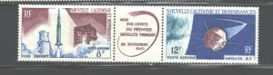 NEW CALEDONIA 1966 1st FRENCH SATELLITE #C45a