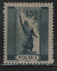 POLAND, 675, HINGED, 1955, Jan Killiunski